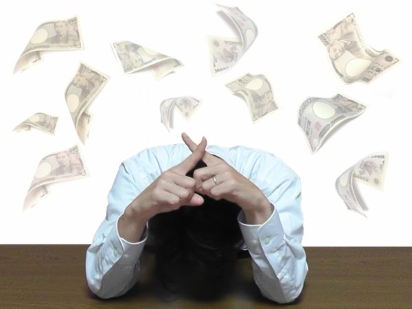 金融ブラックの資金調達