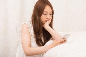携帯キャリア決済現金化の利用