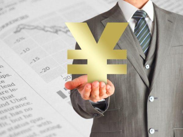 キャリア決済現金化の換金率