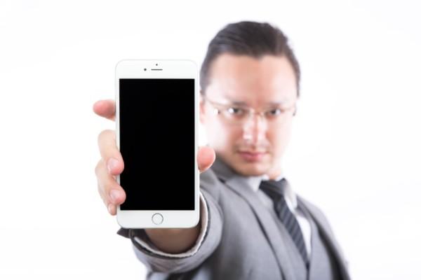 携帯決済でのアマゾンギフト券現金化