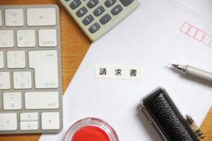 キャリア決済現金化の請求
